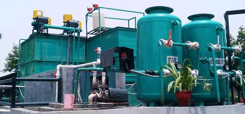 Davao Sewage Treatment Plant