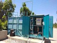 Port Blair Sewage Treatment Plant