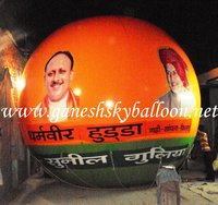 BJP Advertising Balloons
