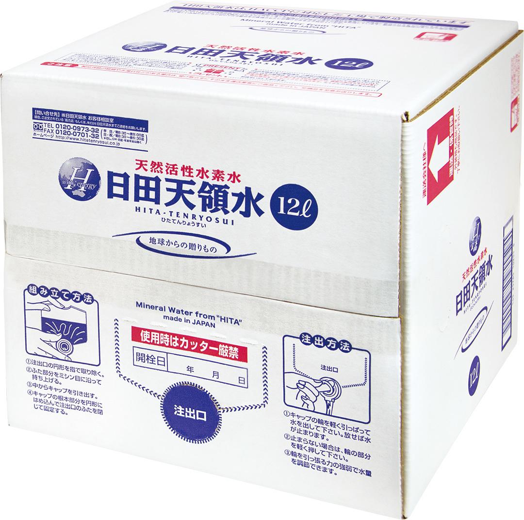 12 Ltr Mineral Water BIB (Bag in Box)