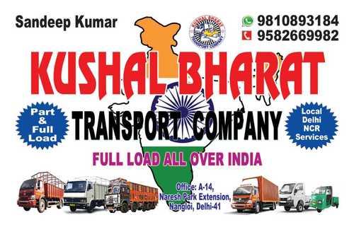 Kushal bharat transport Company
