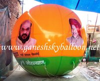 BJP Advertising Balloon