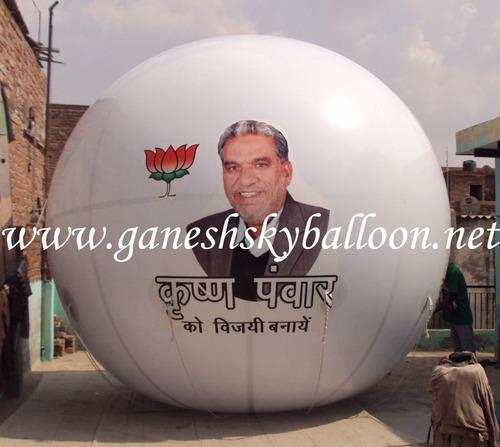 Advertising Balloons Certifications: Msme