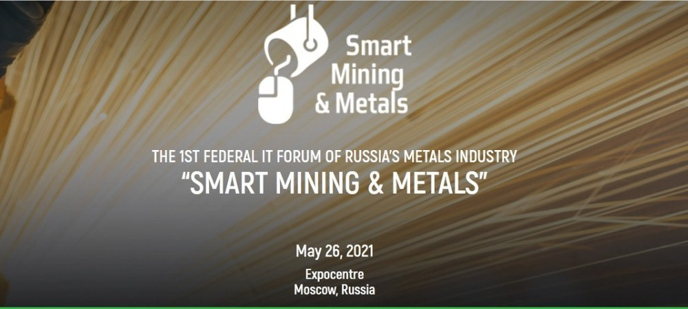 The Federal IT Forum of Russia's Metals Industry
