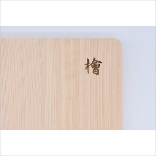 Wooden Handmade Cutting Board Made Of Nikko Cypress Kitchenware Cookware