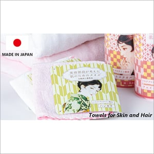 Towels for Skin - Handkerchief - Made in Japan Bath Handkerchief
