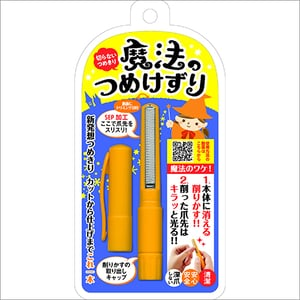 New Comfort Magical Nail Files Nail Cleaning Made in Japan Body care Magical Nail Files