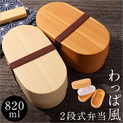 Japan Quality Pet 2 Layers Bento Lunch Box Men'S Size Food Container Rectangular Shape Made In Japan