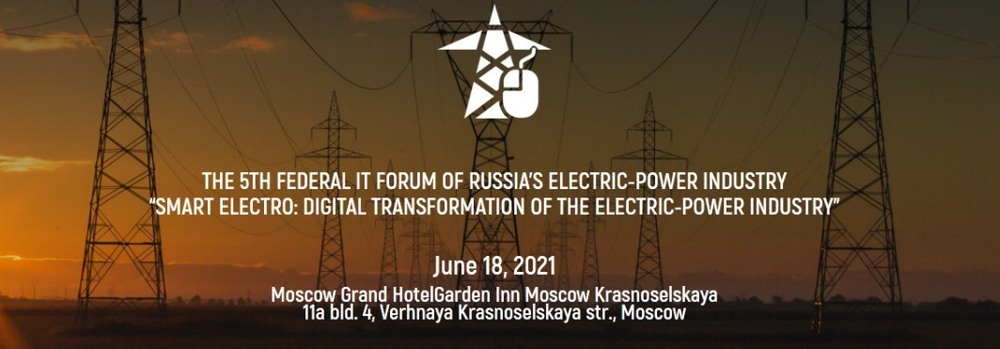 The 5th Federal IT Forum of Russia's Electric-Power Industry