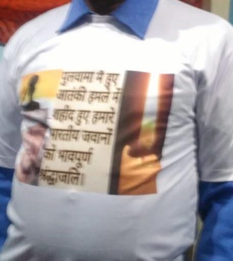White Or Colour T Shirts
