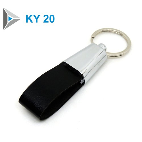 Printed Keychain