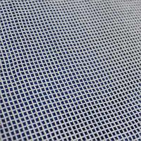 Organic cotton Mesh and Net Fabric