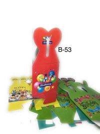 Multicolor Birthday Gift Box