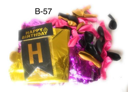 Birthday Decoration Set With Banner And Balloons