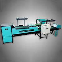 Coin Inspection Machine
