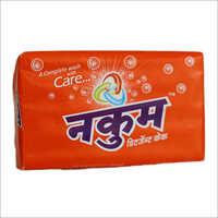 Active Nakum 250 Gm Detergent Cake