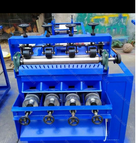 Srubber Making Machine