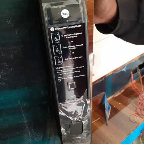 YALE YMI70 Push Pull Digital Door Lock