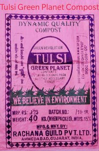 TULSI GREEN PLANET COMPOST