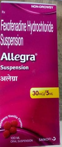 Fexofenadine Hydrochloride 30mg Suspension