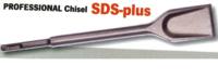 Professional Flat Chisel Sds Plus