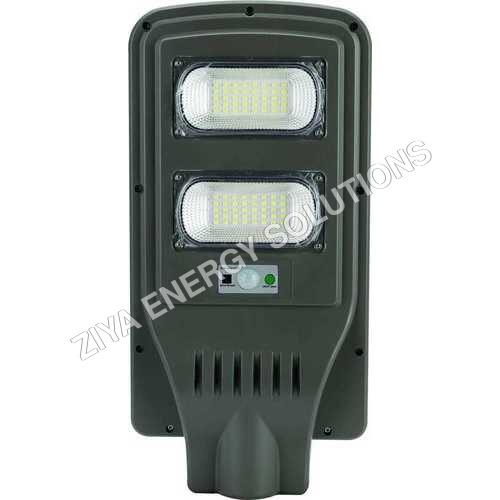 20 Watts Integrated Solar Street Light