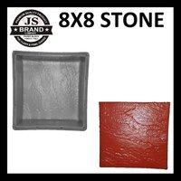 Concrete Block Moulds
