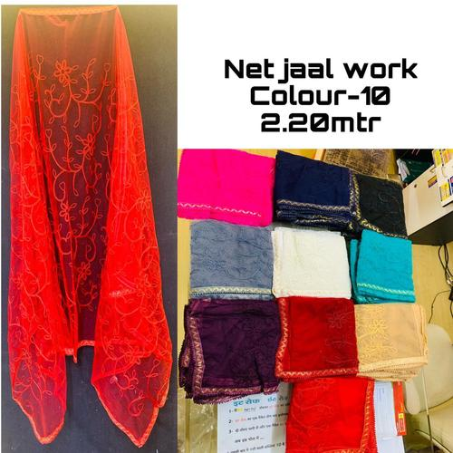Net Work Ladies Dupatta