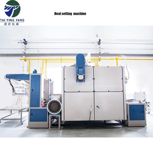 Heat setting machine for tubular knitting fabric