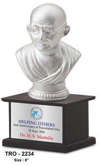 Gandhi Trophy