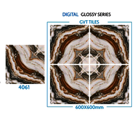 600 X 600 Mm Book Match Glossy Series Porcelain Tiles
