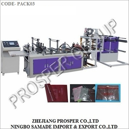 Non Woven Packaging Machine