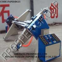 Paper Packaging Machine