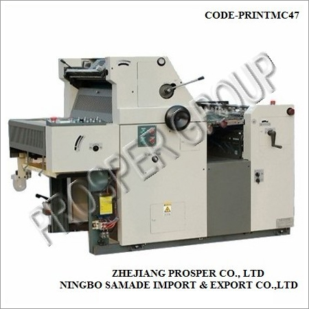 PPR 47AC Offset Printing Machine
