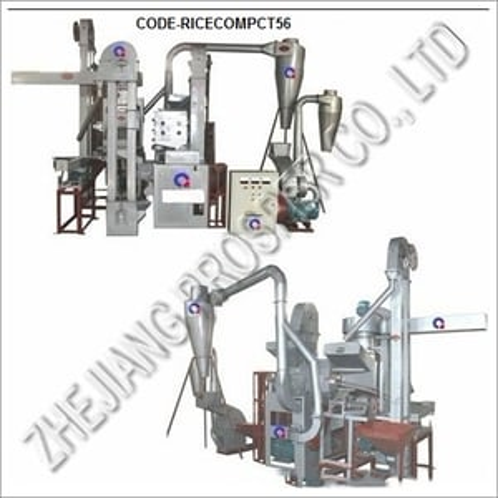 Industrial Mini Compact Rice Mill Machine
