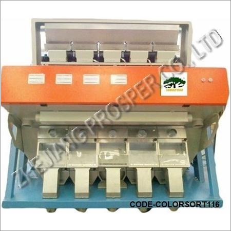 Wheat Colour Sorter Machine