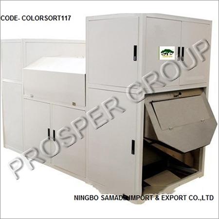 Tea Colour Sorter Machine