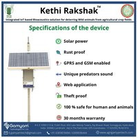 Kethi Rakshak