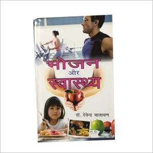 Food And Health Book