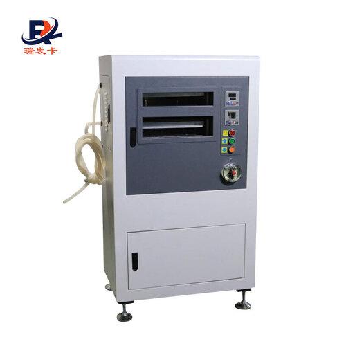 Hot Sale High Efficient AU 2000-5 RFID Smart Card Laminator Fusing Machine