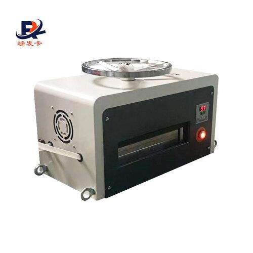 A4 Plastic Card Fusing Making Laminator Machine