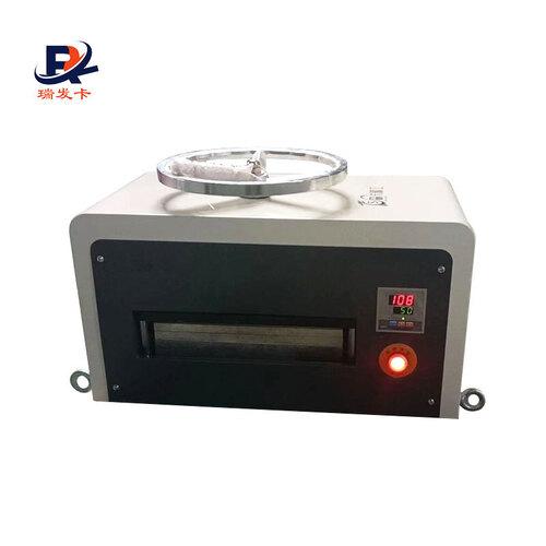 Shenzhen Smart PVC ID Card Fusing Laminator Making Machine