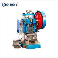 CNJ-D5-1 Matrix Punching Machine