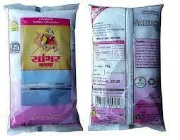 SAMBHAR SALT 1 KG POUCH BAGS
