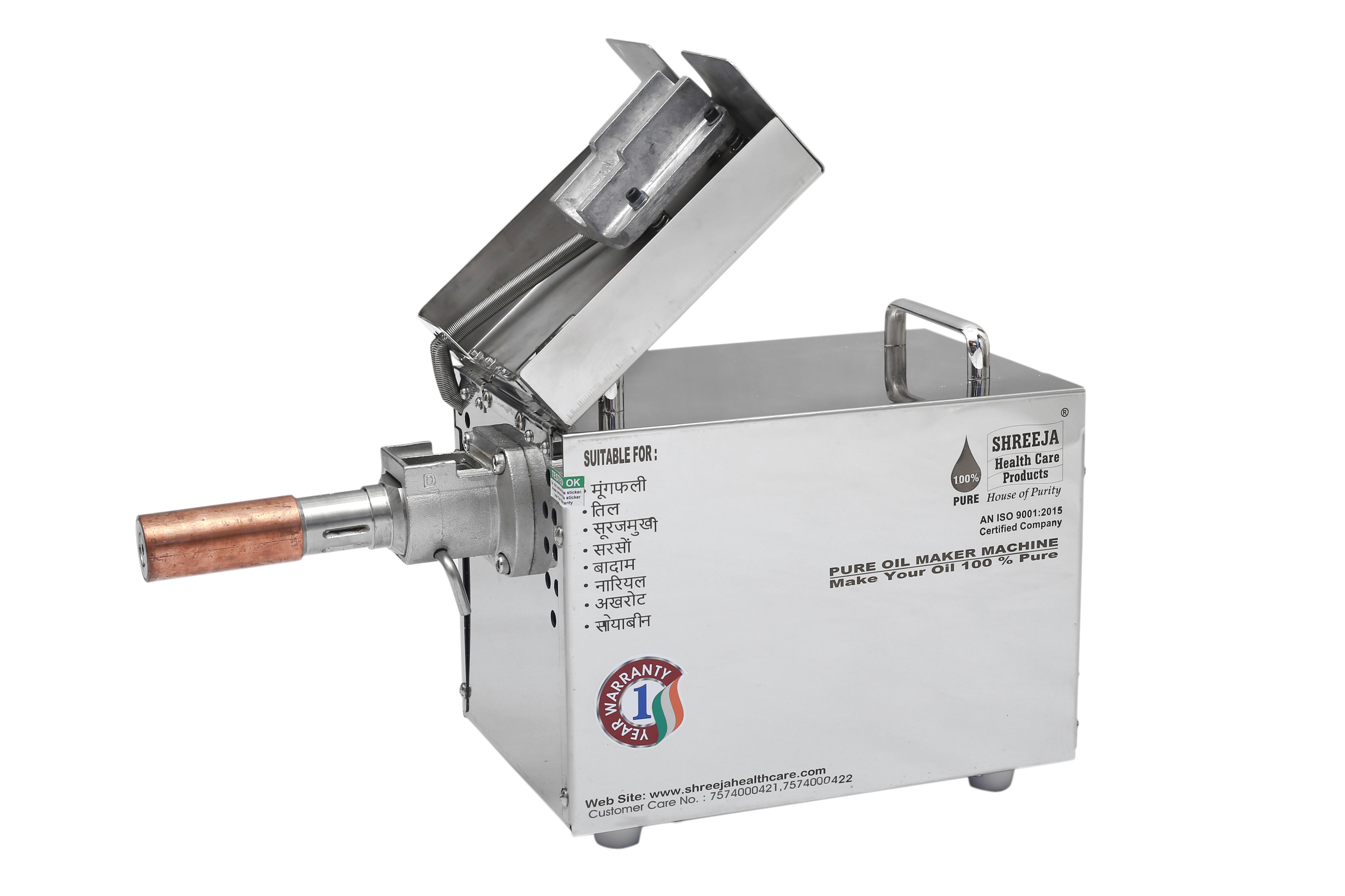 Peanut Oil Press Extraction Machine