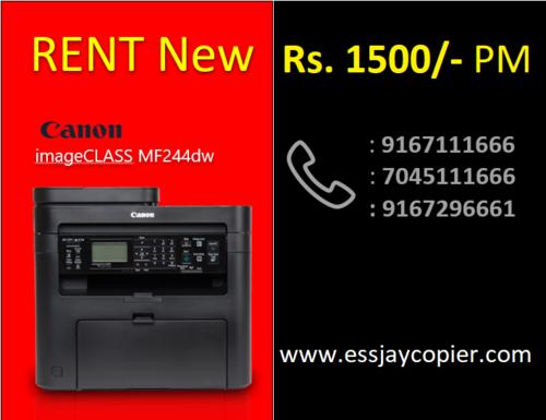 Laser printer rental