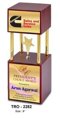 Star Cast Wooden Block Trophy
