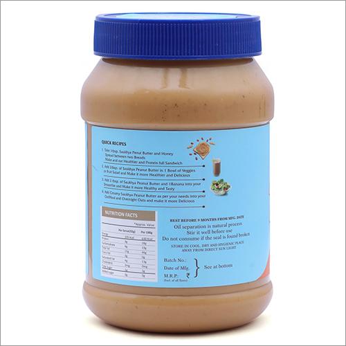 Creamy Unsweetened Peanut Butter