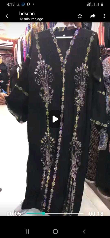 Silk Burkha