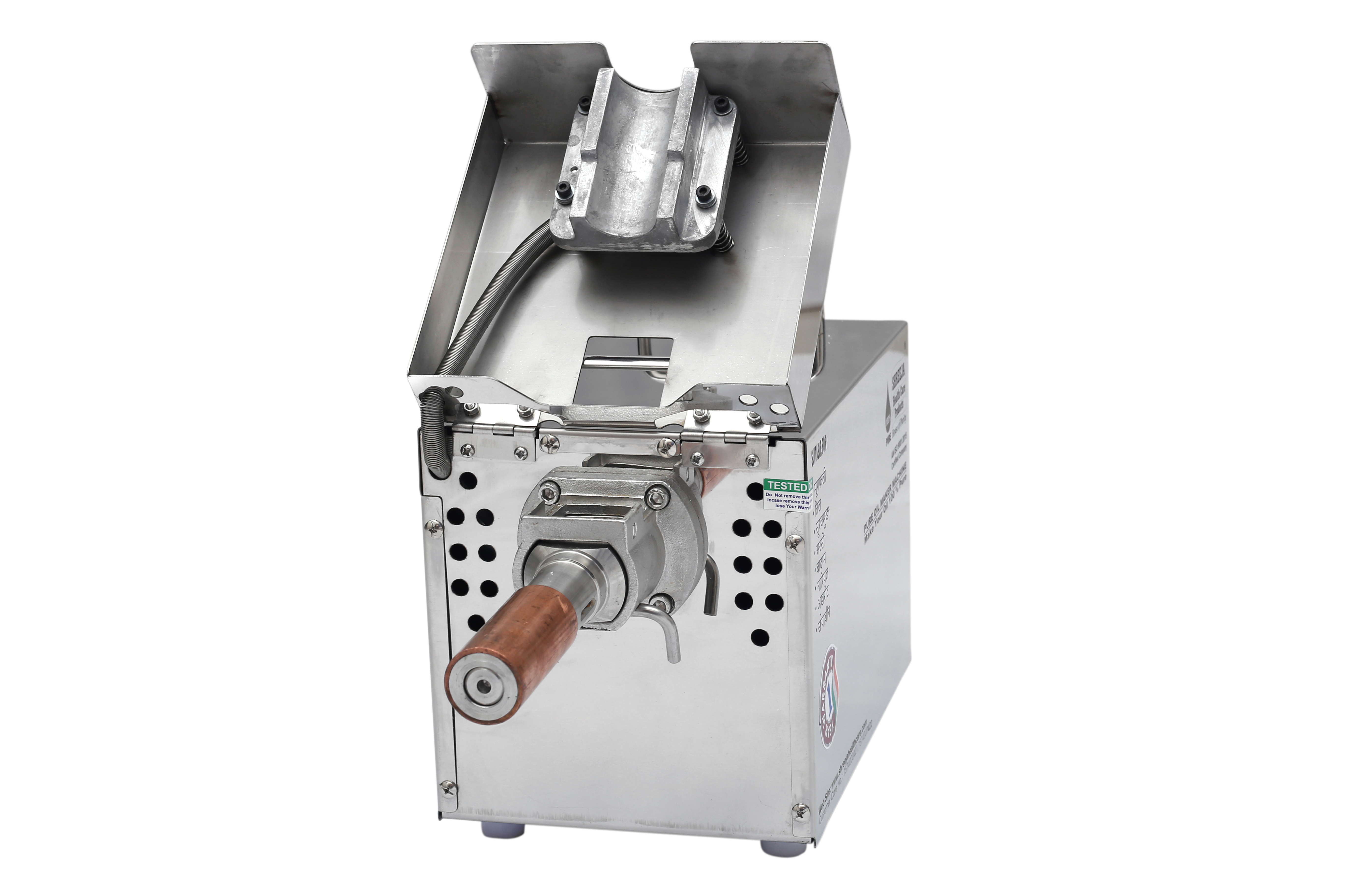 Flaxseed Oil Extraction Machine